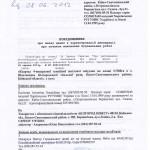 Зміни до декларації (ст. 1)