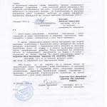 Зміни до декларації (ст. 3)